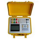 GCGP高效率输电线路工频参数测试仪