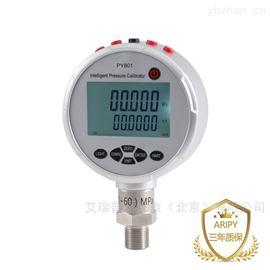 PY801H智能数字压力校验仪