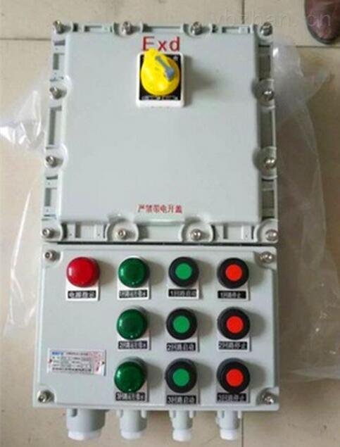 水泥厂粉尘防爆照明(动力)配电箱