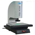 VMS-2515H萬濠全自動影像測量儀