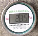 安徽春辉 便携式冷却水测温仪