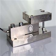 防水传感器模块  防腐蚀称重系统