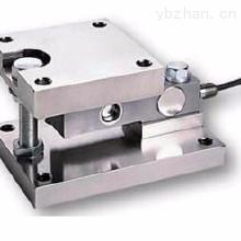 SB-50t反应釜称重系统  不锈钢称重模块