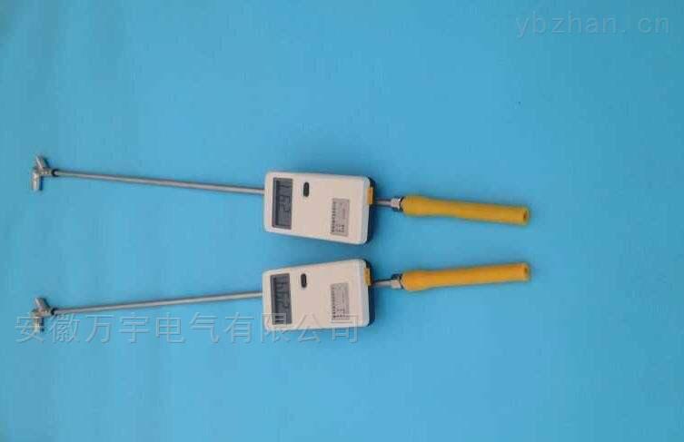 MCT-110B,MCT-101W,MCT-101-便携式钢厂测温仪/手持温度表 安徽万宇电气