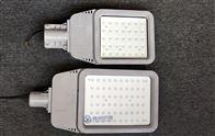 BZD129防爆led投光燈 電廠LED防爆照明燈150W