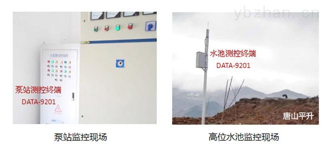 泵站自動化控制系統—安徽某水廠取水泵站