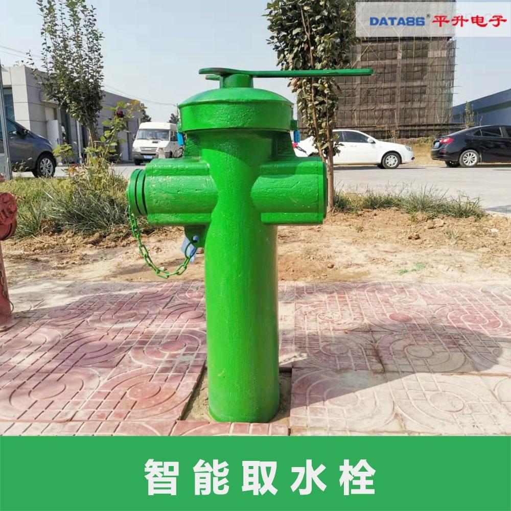 移動用水車輛定點智能取水栓