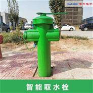 智慧消火栓——智能取水栓