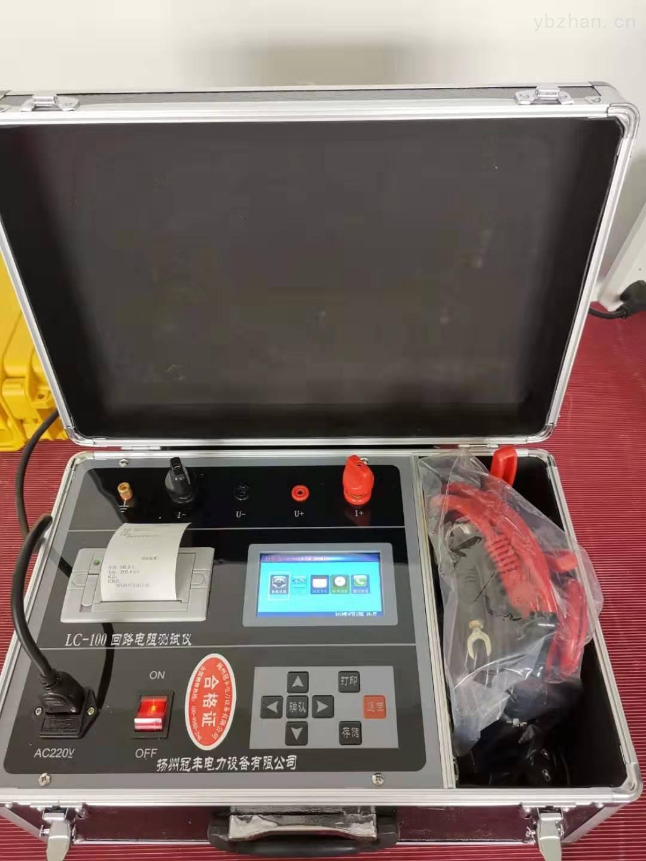 數字化回路電阻測試儀報價