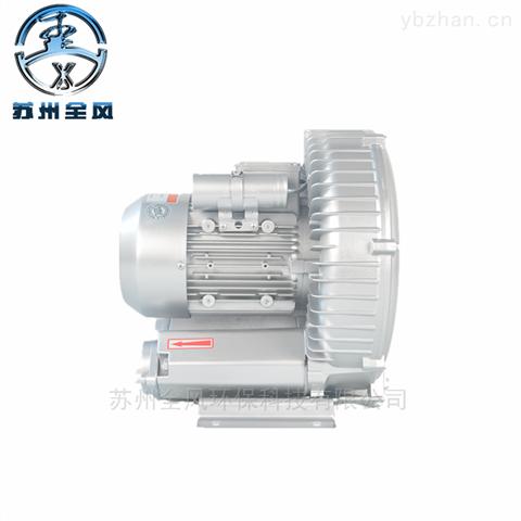 南京市全风工厂直销0.85KW高压鼓风机