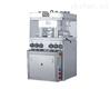 ZP35B預壓式旋轉壓片機