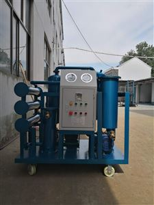 变压器真空滤油机厂家直销