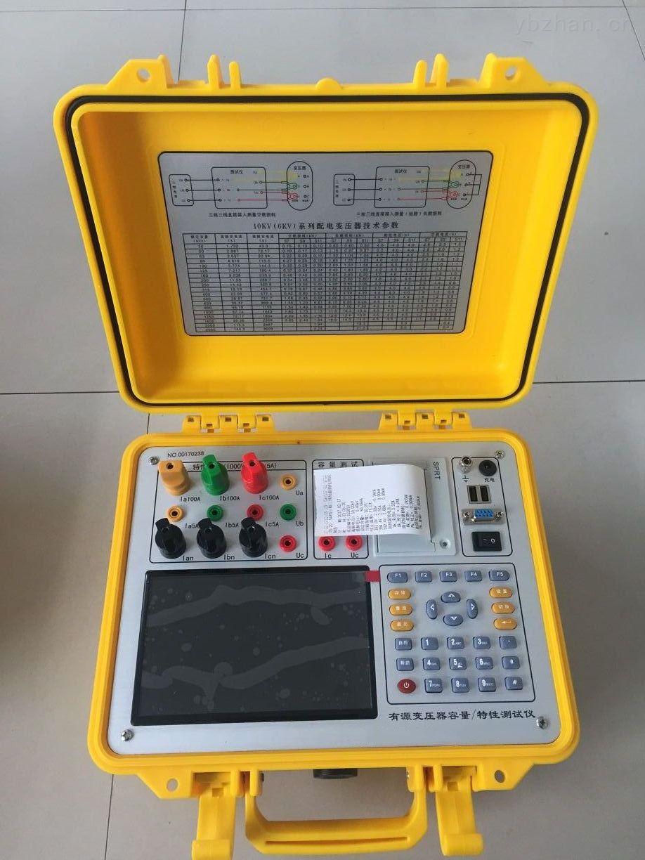 触摸屏式变压器容量特性测试仪