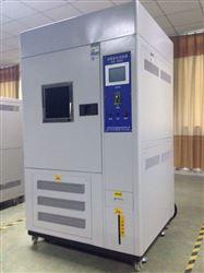 进口专业塑胶老化试验箱