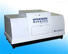 winner2005智能型湿法宽分布激光粒度仪
