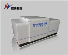 winner2008智能型全自动全量程湿法激光粒度分析仪