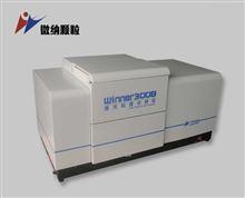 Winner3008济南微纳  Winner3008 干法全自动 激光粒度分析仪  厂家直销