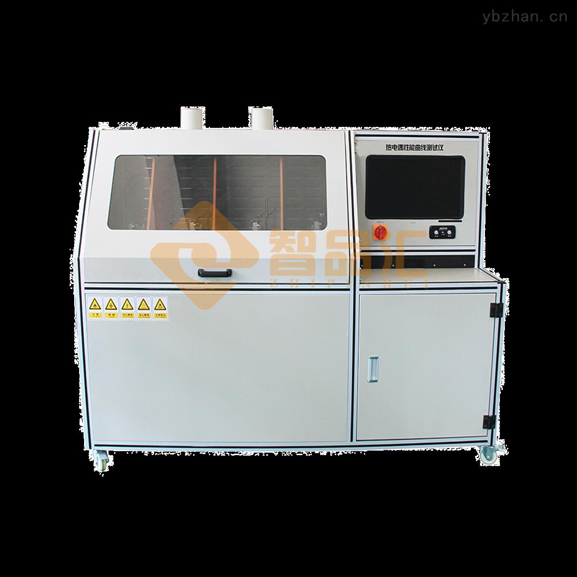 ZH8871热电偶性能曲线测试仪