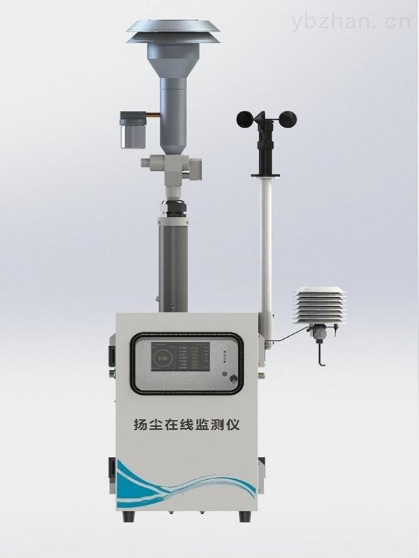 β射線法揚塵監測設備價格