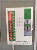 ACX-10AY电瓶车智能充电桩