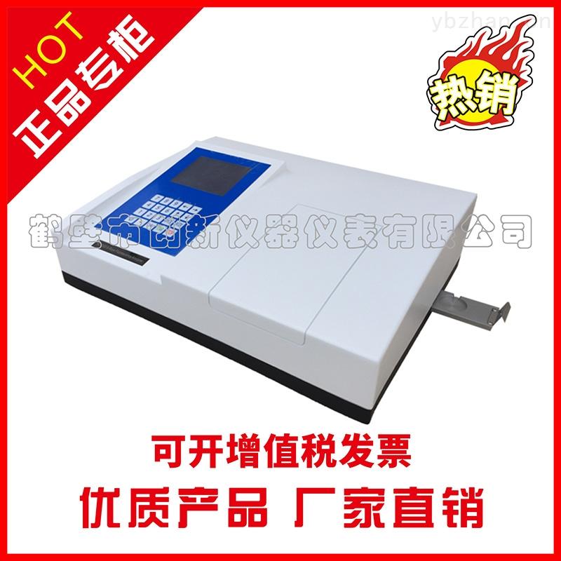 x荧光多元素分析仪/煤粉粉煤灰钙含量检测仪器/X荧光钙铁分析仪