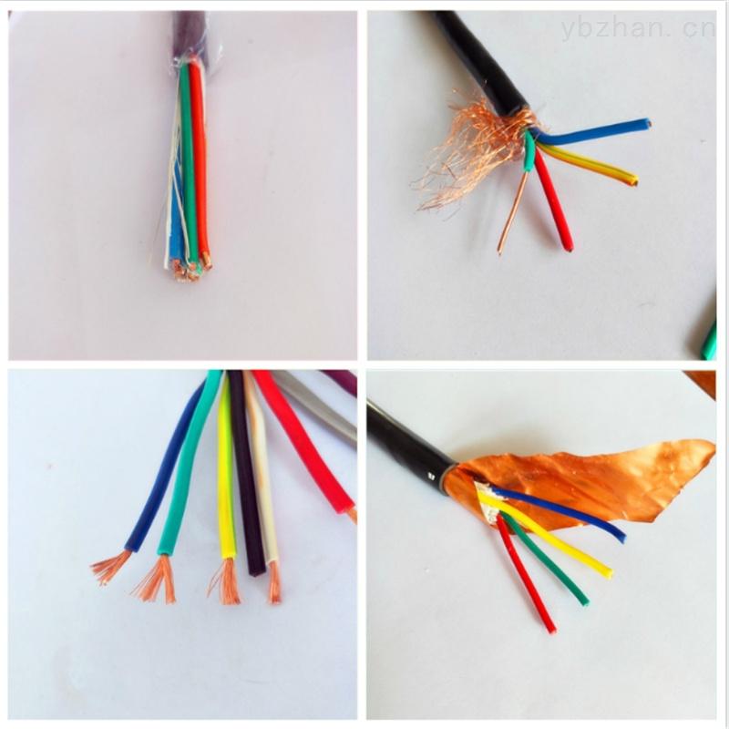鎧裝同軸電纜SYV22