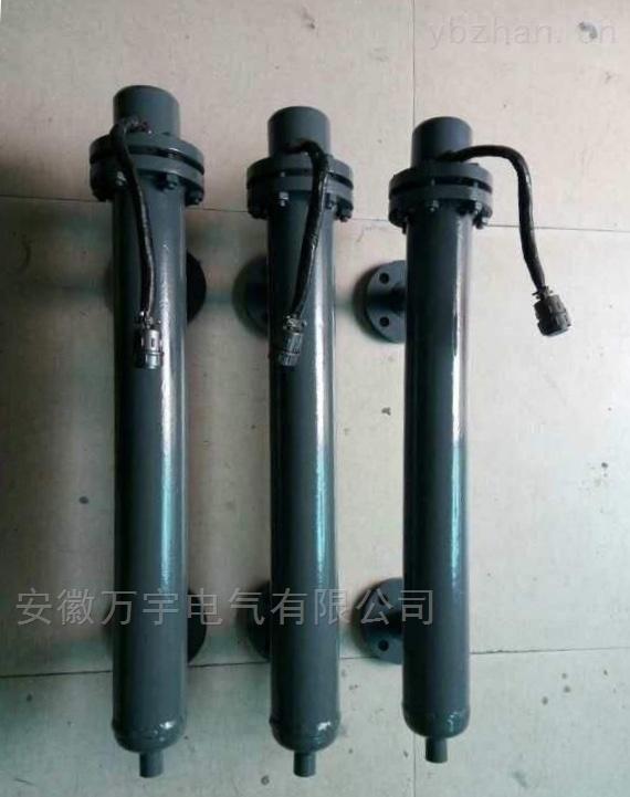 电极式锅炉水位传感器 厂家
