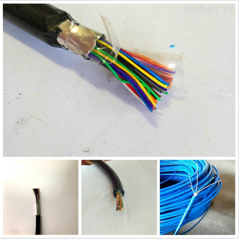 鎧裝同軸電纜SYV32-50-5