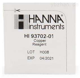 哈纳HANNA铜离子试剂(3倍HI93702-01)