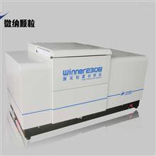 winner3008智能干法激光粒度分析仪