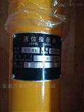 UT-81-A01-B01油箱油位传感器
