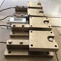 防爆连PLC控制不锈钢称重传感器