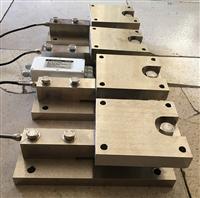 防腐蚀反应釜电子秤 大吨位称重传感器