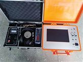 GC-20A廠家智能型電纜故障測試儀