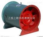HTF-I-3.5轴流式消防排烟风机