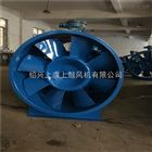 HL3-2A-6.5A低噪音混斜流风机