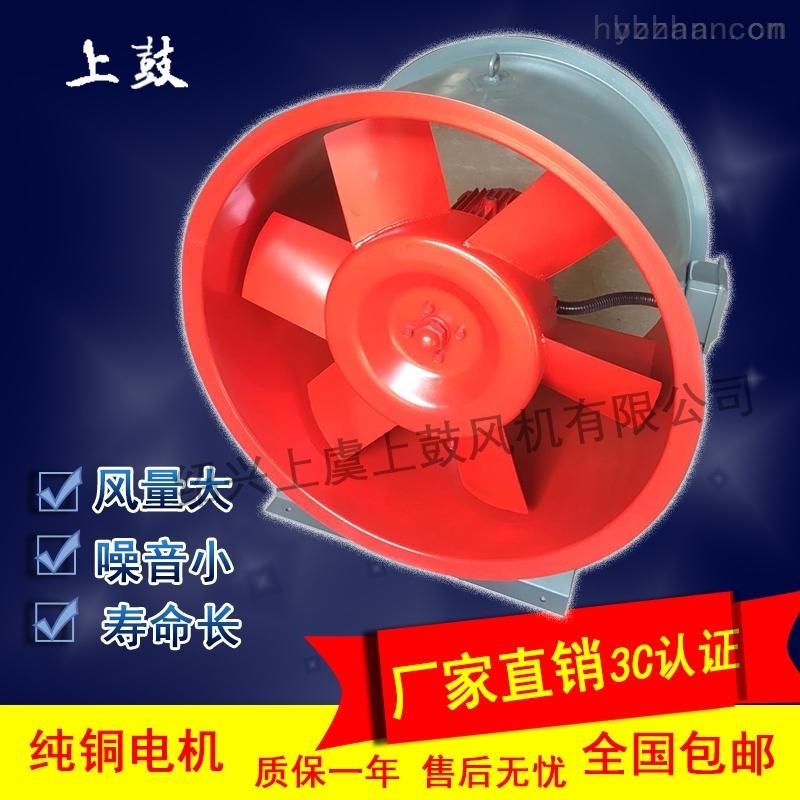5.5KWHTF-I-6.5地下室消防排烟补风风机