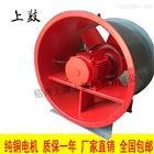 隧道单速消防轴流式排烟风机