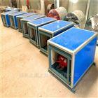 HTFC-B电机内置柜式离心风机
