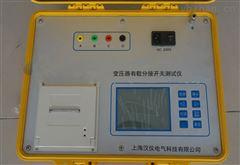 出售租凭承试设备有载分接开关测试仪