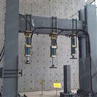 1000吨大型多功能结构工程梁柱教学试验系统