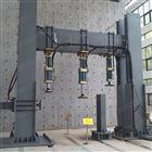 两通道抗震支吊架疲劳试验机