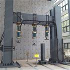 自主设计钢桁架加载系统