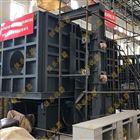 大型多功能结构力学试验装置