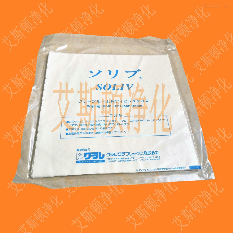 日本原装SOLIV超细纤维无尘布规格24*24
