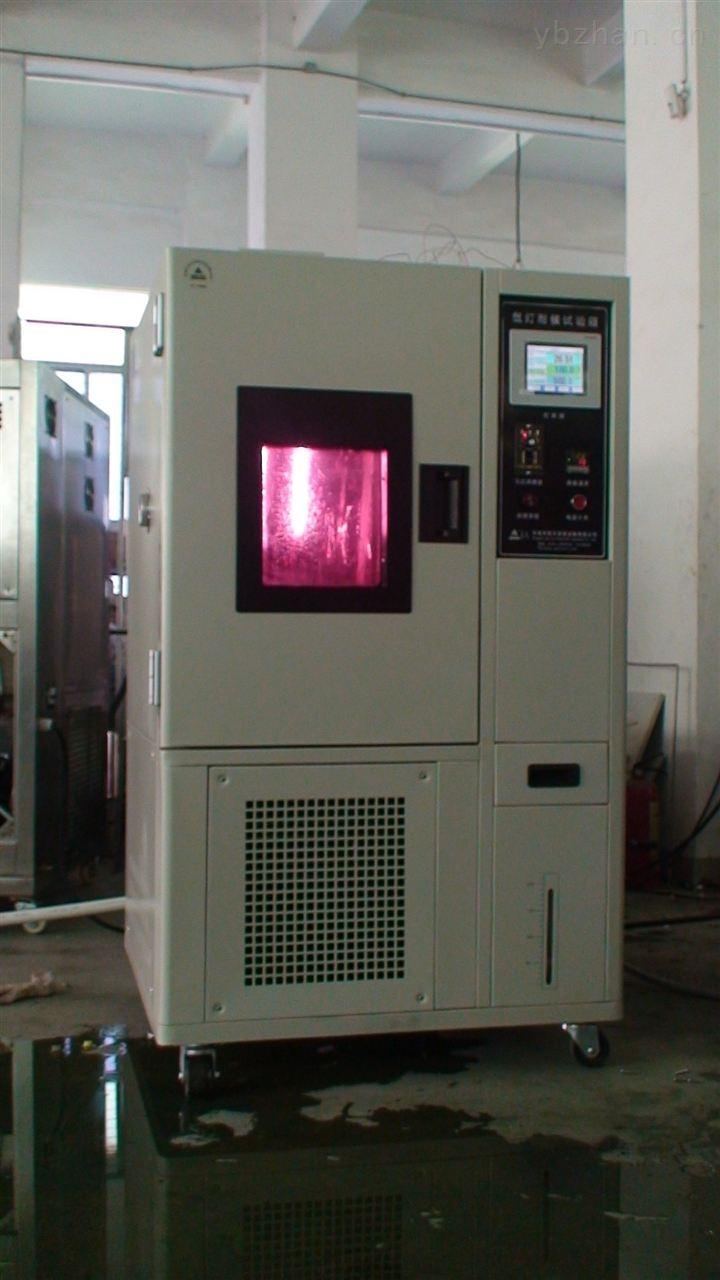 GT系列氙灯耐气候老化試驗箱出厂价格