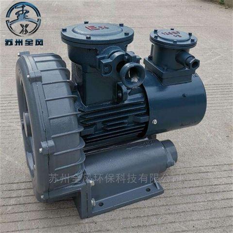 南京市全风工厂直销防爆变频高压风机