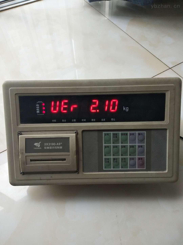 地磅顯示器