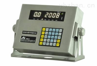 托利多數字地磅遙控器