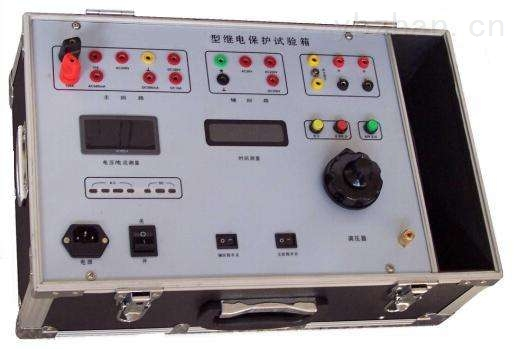 廠家直售繼電保護試驗箱